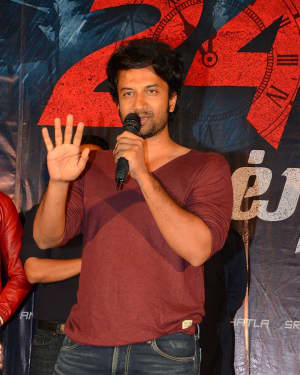 Ragala 24 Gantallo First Look Poster Launch Photos | Picture 1655992
