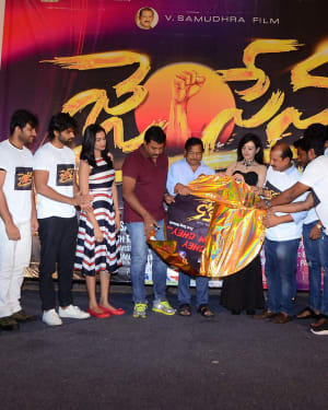 Jai Sena Movie Songs Launch Photos   Picture 1656717