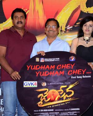 Jai Sena Movie Songs Launch Photos   Picture 1656709