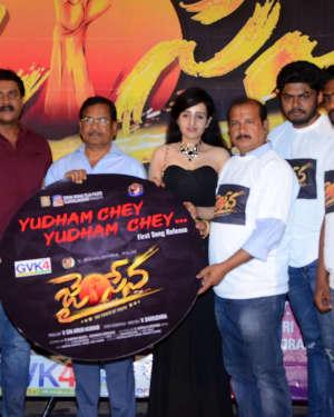 Jai Sena Movie Songs Launch Photos