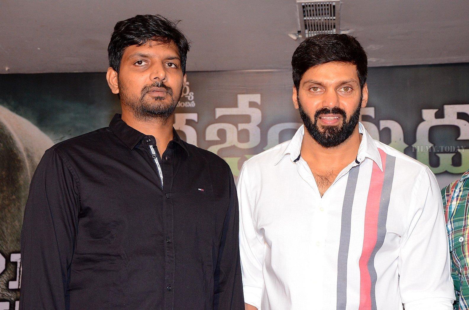 Gajendrudu Movie Success Meet | Picture 1657080