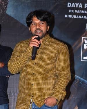 Ninu Veedani Needanu Nene Movie Trailer Launch Photos | Picture 1658523