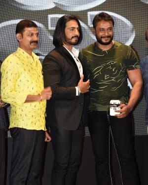 Udgharsha Telugu Version Trailer Launch Photos | Picture 1632203