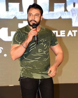 Udgharsha Telugu Version Trailer Launch Photos | Picture 1632199
