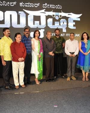 Udgharsha Telugu Version Trailer Launch Photos | Picture 1632214