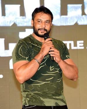 Udgharsha Telugu Version Trailer Launch Photos | Picture 1632209
