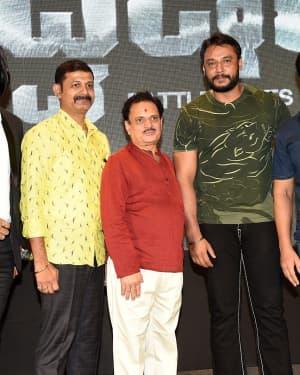 Udgharsha Telugu Version Trailer Launch Photos | Picture 1632201