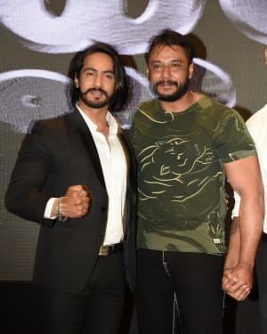 Udgharsha Telugu Version Trailer Launch Photos | Picture 1632204