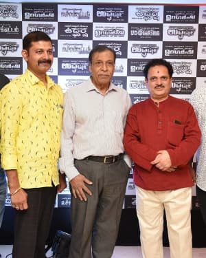Udgharsha Telugu Version Trailer Launch Photos | Picture 1632205