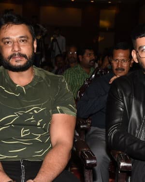 Udgharsha Telugu Version Trailer Launch Photos | Picture 1632212
