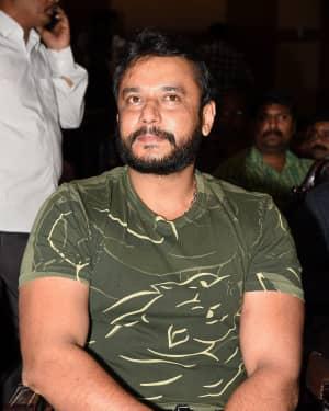Udgharsha Telugu Version Trailer Launch Photos | Picture 1632192