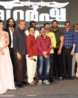 Udgharsha Telugu Version Trailer Launch Photos | Picture 1632202