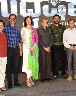 Udgharsha Telugu Version Trailer Launch Photos | Picture 1632195