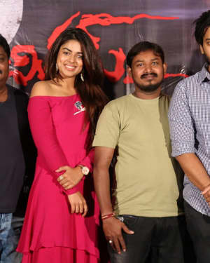 Prema Katha Chitram 2 Trailer Launch Photos | Picture 1632925