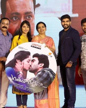 Enthavaralaina Movie Audio Launch Photos   Picture 1644943