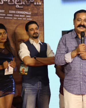 Enthavaralaina Movie Audio Launch Photos   Picture 1644926
