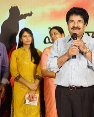 Enthavaralaina Movie Audio Launch Photos   Picture 1644924