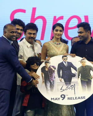 Maharshi (2019) - Maharshi Movie Pre Release Event Pictures