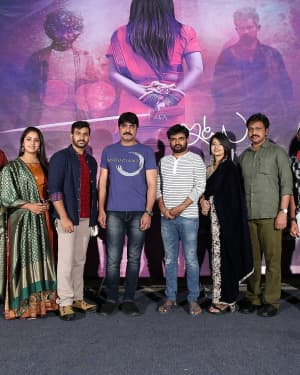 Itlu Anjali Movie Teaser Launch Photos | Picture 1645936
