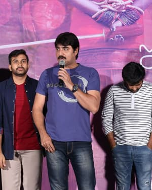 Itlu Anjali Movie Teaser Launch Photos | Picture 1645937