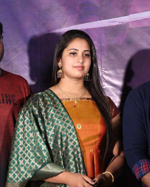 Itlu Anjali Movie Teaser Launch Photos | Picture 1645938