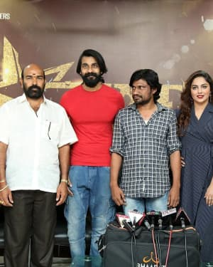Star Telugu Movie Press Meet Photos | Picture 1648150