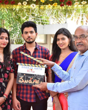 Etlu Movie Opening Photos