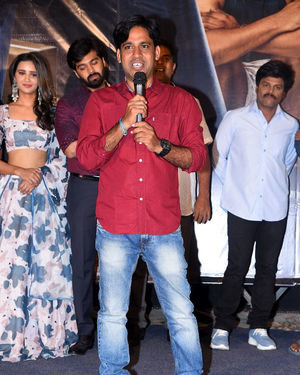 Taagithe Tandaana Movie First Look Launch Photos | Picture 1697159