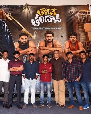Taagithe Tandaana Movie First Look Launch Photos