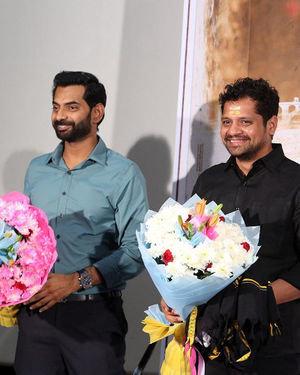 Prati Roju Pandage Movie 2nd Single Song Launch Photos | Picture 1699988