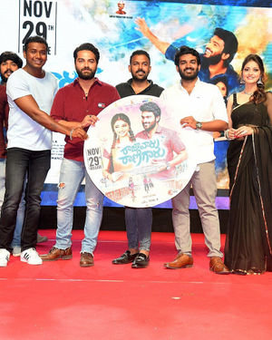 Raja Vaaru Rani Gaaru Movie Pre Release Event Photos | Picture 1702411