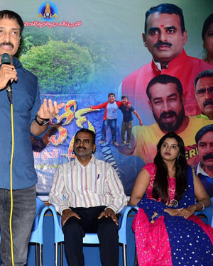 Mera Dosth Movie Trailer Launch Photos | Picture 1702465
