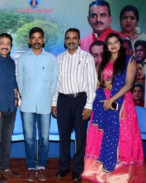 Mera Dosth Movie Trailer Launch Photos