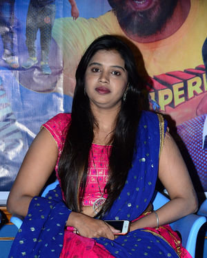 Mera Dosth Movie Trailer Launch Photos | Picture 1702483