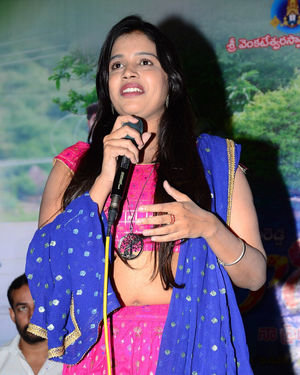 Mera Dosth Movie Trailer Launch Photos | Picture 1702476