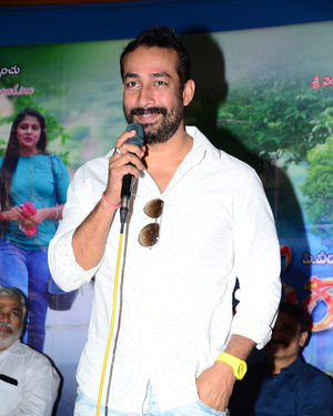 Mera Dosth Movie Trailer Launch Photos | Picture 1702481