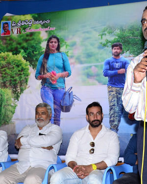 Mera Dosth Movie Trailer Launch Photos | Picture 1702485