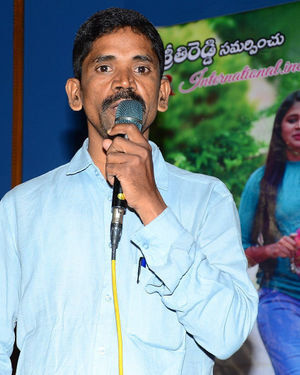 Mera Dosth Movie Trailer Launch Photos | Picture 1702498