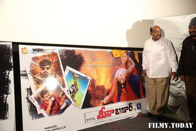 Meena Bazaar Movie Trailer Launch Photos   Picture 1688910