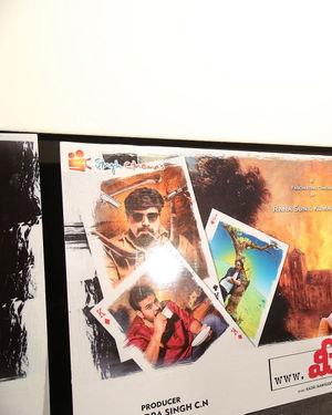 Meena Bazaar Movie Trailer Launch Photos | Picture 1688910