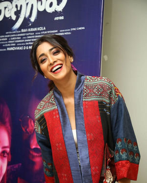 Shriya Saran - Raja Varu Rani Varu Songs Launch Photos | Picture 1689937