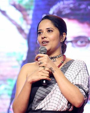 Anasuya Bharadwaj - Meeku Maathrame Chepta Pre Release Event Photos