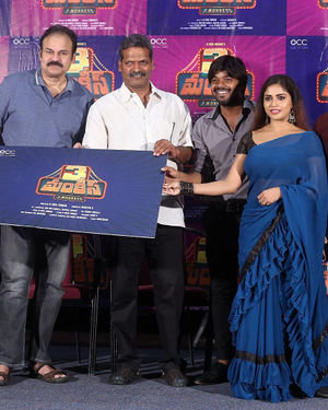 3 Monkeys Telugu Film First Look Launch Photos | Picture 1685343