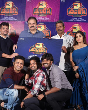 3 Monkeys Telugu Film First Look Launch Photos | Picture 1685335