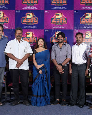 3 Monkeys Telugu Film First Look Launch Photos | Picture 1685333