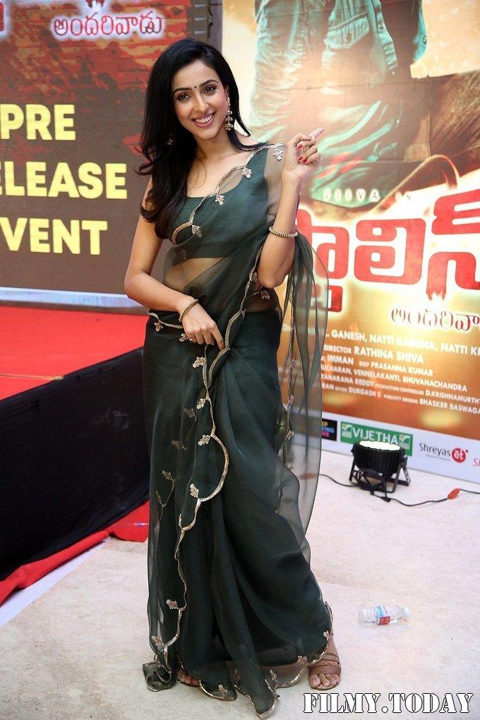 Riya Suman - Stalin Andarivaadu Movie Pre-release Event Photos   Picture 1718715