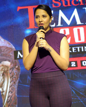 Anasuya Bharadwaj - Suchir India TemPest 2020 Mega Mega Marketing Awards Nite Photos