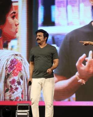 Bheeshma Movie Pre Release Event Photos   Picture 1720983