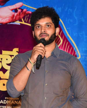 College Kumar Movie Trailer Launch Photos | Picture 1722322