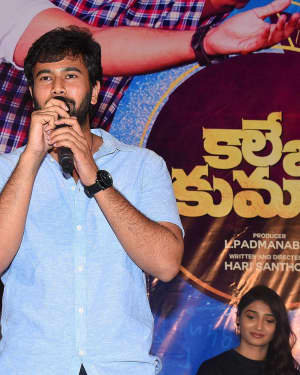 College Kumar Movie Trailer Launch Photos | Picture 1722328